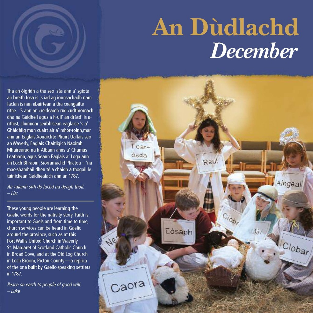 A Gaelic Nativity play tableau for the 2013 Gaelic Affairs calendar, Province of Nova Scotia
